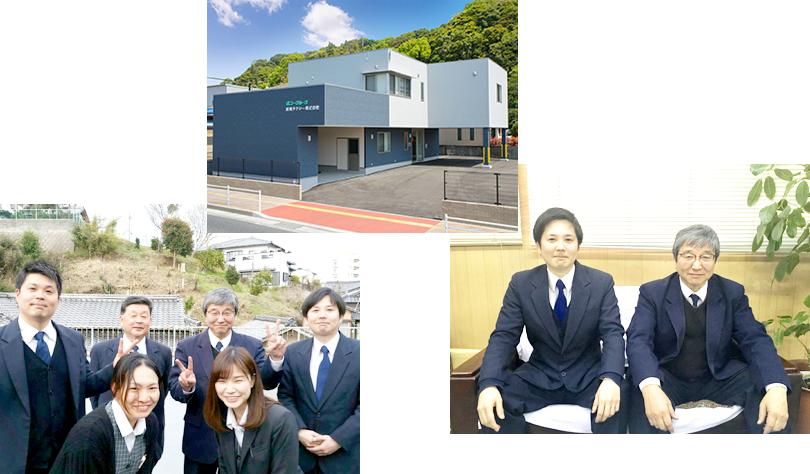2019年4月に新社屋へ移転予定!